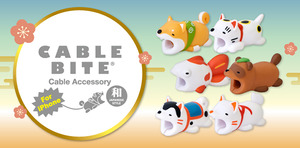 Cable Bite Cable Accessory for iPhone - Japanese Style - Lucky Cat / Shiba Inu / Koma Inu / Fox / Raccoon Dog / Goldfish - iPhone充電線用 咬線裝飾保護套 - 和風系列 - 招財貓 / 柴犬 / 狛犬 / 狐 / 狸 / 金魚