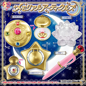 Sailor Moon Memorial Articles gacha series - set of 4pcs - 美少女戰士 經典道具扭蛋系列 - 一套四款