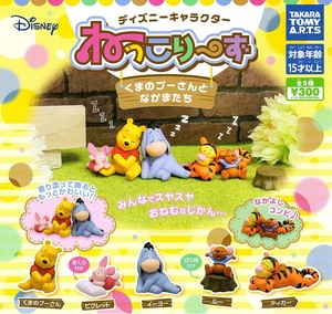 Disney Winnie the Pooh Sleepy Figure Collection gacha series - set of 5pcs - 迪士尼 維尼睡覺公仔  扭蛋系列 - 一套五款