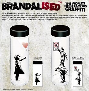 BRANDALISED Clear Bottle - Balloon Girl / Graffiti Is A Crime - Banksy塗鴉圖像 透明水瓶 - 氣球女孩 / 塗鴉有罪