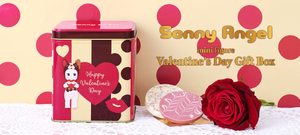 Sonny Angel mini figure - 2020 Valentine's Day series - Gift Box - 2020情人節限定版Sonny Angel盒玩 - 4入禮盒組